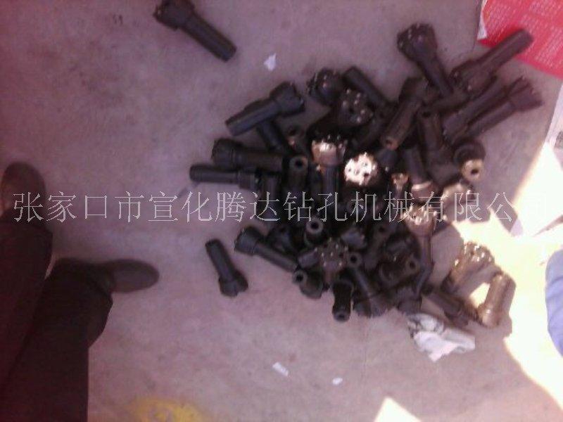 江苏无锡70冲击器76钎头宣化冲击器钎头生产厂家