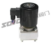 电磁阀:ZCF塑料电磁阀