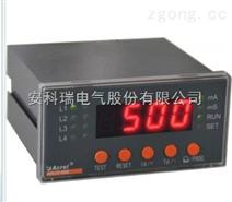 安科瑞1路火災監控探測器ARCM200BL-J1廠家直供