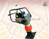 HCR80汽油振动冲击夯