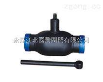 《全焊接球阀-手动全焊接球阀》-供应销售-商标