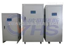 20KVA稳压器,20KW稳压器,20000VA稳压器,20000W稳压器