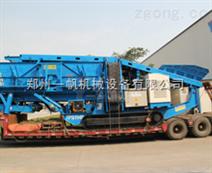 供應礦山機械設備 履帶自行移動式破碎站