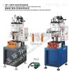 小型冲孔液压机 浙江优质液压机厂家直销 1T单臂液压机价格