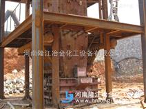 小型鼓风炉铅渣中金属含量及炉渣成分