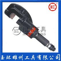 雄工【液压工具】 钢筋钳 钢筋剪 液压剪 断线剪25mm液压工具 FYG-25