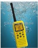 中頻電話 船用對講機 對講機