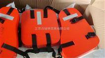 三片式船用工作救生衣,三片式救生衣