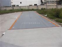 沈陽地磅專賣60噸汽車地磅,60噸數字式電子汽車衡