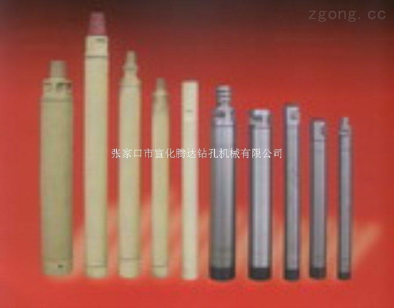 中风压冲击器930冲击器