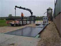 上海地泵廠【50噸電子地磅】 地泵調控器