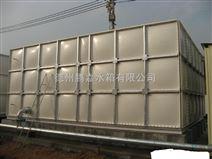 玻璃钢水箱|玻璃钢模压水箱_订购玻璃钢水箱到腾嘉水箱厂