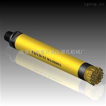 XHYD-NUMA3100A潜孔10英寸冲击器