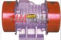 vb型振動電機 倉壁振動器 煤礦專用電機