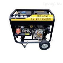 小型柴油发电机多少钱