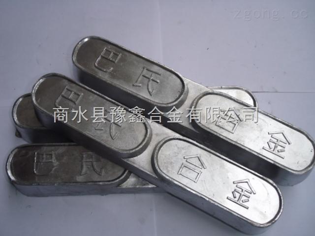 华鑫吊索合金厂家