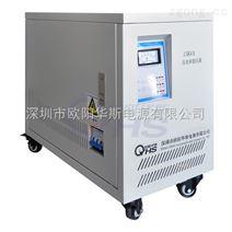 深圳稳压器,深圳20KVA稳压器,深圳20KW稳压器