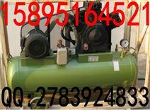 30公斤空压机50公斤空压机