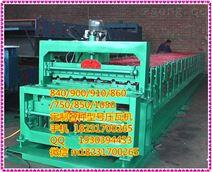 900型彩鋼壓型設備壓瓦機廠壓瓦價格全自動壓瓦機
