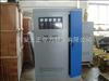 西安稳压器价格、SBW/SVC大功率稳压器