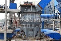 年产30万吨矿渣立式辊磨机