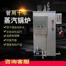 旭恩免检40KG液化气蒸汽锅炉批发价