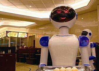 机器人餐厅_机器人餐厅前景_机器人图片大全