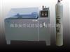 试验设备二氧化硫盐雾腐蚀试验箱生产单位